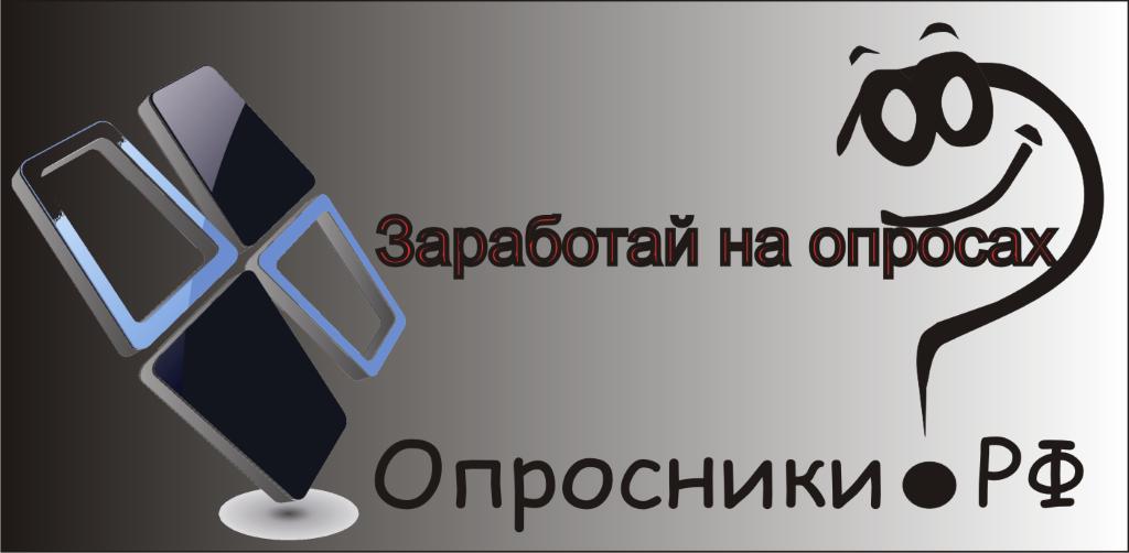 сайты вам: