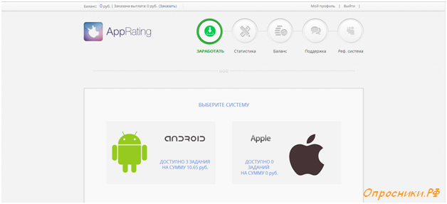 apprating заработок на android