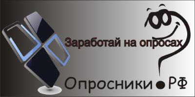 заработок в интернете без вложений украина 2019